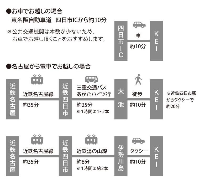 0413_naikenkai_mail