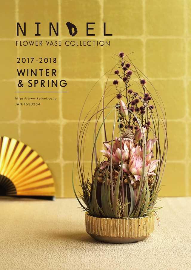 NINDEL 2017-2018 WINTER&SPRING カタログ出来ました!