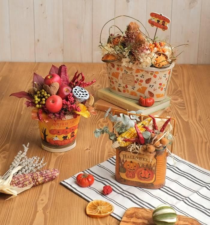 落ち葉やかぼちゃ柄でハロウィンを彩ろう!秋の雰囲気が満載のカゴポットです♪