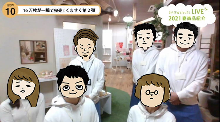 LIVE配信の裏側