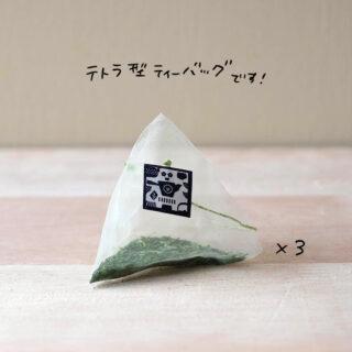 P04 ほっと一息。京都玉露としめ縄の癒しギフトセット